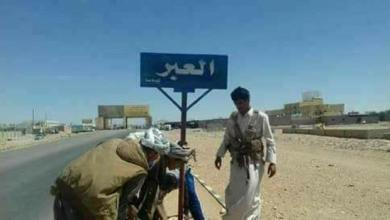 Photo of حضرموت ..خط العبر يواصل حصد أرواح المسافرين.. وفاة 4 أشخاص أثناء عودتهم من السعودية