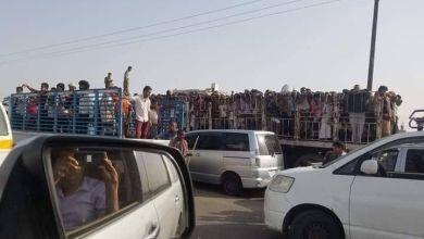 Photo of عدن… بتهمة التخابر مع ميليشيا الحوثي قوات الحزام الأمني تبداء بتنفيذ أخطر تحرك يستهدف مواطني المحافظات الشمالية