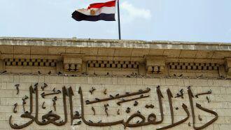 Photo of المؤبد لخمسة من عناصر داعش في مصر