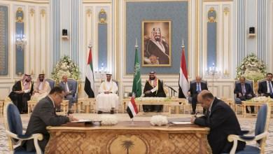 Photo of هام: اتفاق الرياض يترنح.. والشرعية أول من حكم عليه بالإعدام مسبقا وهذه الدلائل