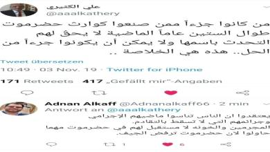 Photo of الكثيري والكاف: حضرموت لا تقبل الجيف