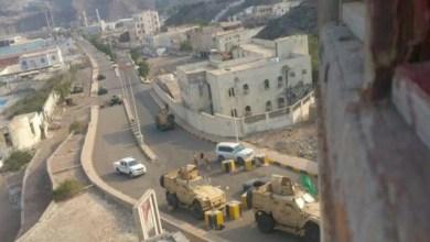 صورة وردنا الآن: قوات الحزام الأمني تنفي زرع أجهزة تنصت وكاميرات مراقبة داخل قصر معاشيق (تفاصيل)