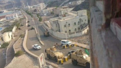 Photo of وردنا الآن: قوات الحزام الأمني تنفي زرع أجهزة تنصت وكاميرات مراقبة داخل قصر معاشيق (تفاصيل)