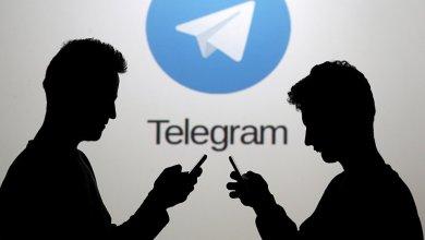 """Photo of """"تلغرام"""" يطرح ميزات تدعم """"الذكاء الصناعي"""""""