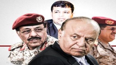 Photo of الرئيس هادي.. 8 سنوات عجاف.. والنوايا الخبيثة (تقرير خاص)