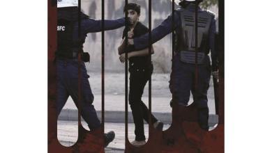 Photo of دولة عربية تبرر اعتقال الأطفال بحجج قبيحة