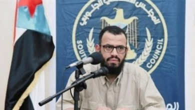 Photo of نائب الرئيس يدعو لتشكيل مقاومة جنوبية في حضرموت لمحاربة مليشيات الجنرال علي محسن الأحمر
