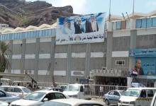 Photo of عـاجل: العاصمة تشهد جرعة جديدة وارتفاعا لاسعار البنزيل والديزل قبل عيد الفطر بيوم واحد