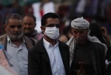Photo of تسجيل وفاتين و 5 اصابات جديدة بفيروس كورونا في وادي حضرموت