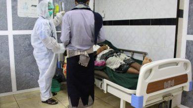 Photo of سبع حالات إصابة بكورونا إحداهن وفاة في الضالع