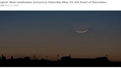 Photo of دولة عربية وثلاث دول إسلامية تعلن السبت عيد الفطر (تفاصيل+صورة)