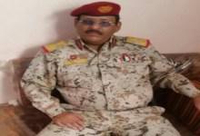 Photo of وفاة قائد اللواء ١١٩ مشاه في العاصمة بسبب كورونا
