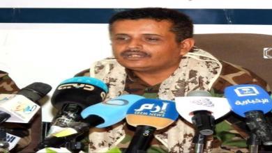 صورة المتحدث العسكري في ابين يكشف حقيقة استخدام القوات الجنوبية طيران مسير في جبهة شقرة