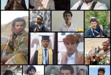 Photo of شاهد.. مليشيا الحوثي تسيطر على مواقع جديدة في مارب وقوات الشرعية تنعي العشرات من قتلاها ( الأسماء + الصور )