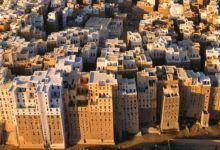 """Photo of """"المدن التاريخية"""" تدعو """"اليونسكو"""" لإطلاق نداء عالمي لإنقاذ صنعاء القديمة وزبيد وشبام حضرموت"""