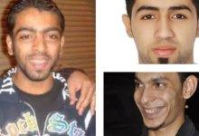 Photo of حقيقة مؤلمة.. رسالة مسربة من السجناء الذين تم عزلهم في البحرين