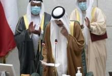 صورة الشيخ نواف الصباح يؤدي اليمين الدستورية أميراً للكويت