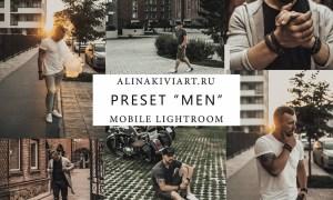 Alina Kiviart - Men Desktop & Mobile Presets