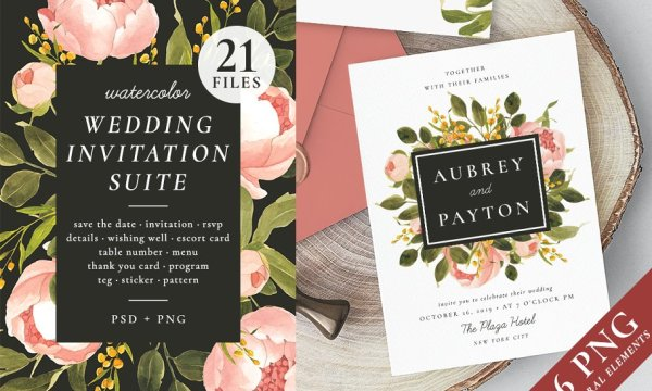 Peonies – wedding set 2334199