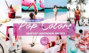 Desktop Lightroom Presets POP COLORS 4841865