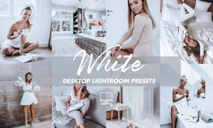 Desktop Lightroom Presets WHITE VIBE 4841812