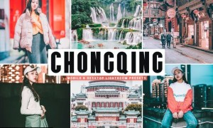 Chongqing Mobile & Desktop Lightroom Presets
