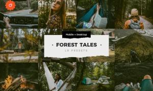 4 Forest Tales – Lightroom Presets 5003403