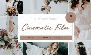Lightroom Presets // Cinematic Film 5039649
