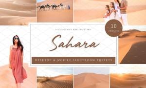 10 Lightroom Presets | Sahara Desert 3918364