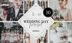 Wedding Day Lightroom Presets Bundle 5251273