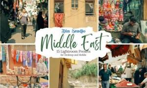 Middle East Lightroom Presets 5555468