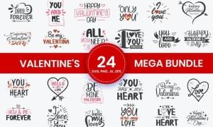 Valentine's Mega Bundle SVG Cut Files for Crafter R88WWRQ