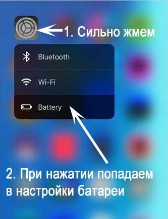 перед использованием iphone требуется охлаждение