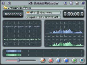 Adrosoft Ad Audio Recorder Crack Latest Free Download