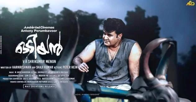 Odiyan (2018) : Enoruvan Song Lyrics