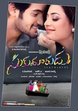 Sukumarudu Film Poster