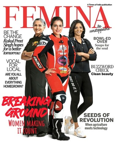Madhuri Kanitkar on the cover of Femina magazine