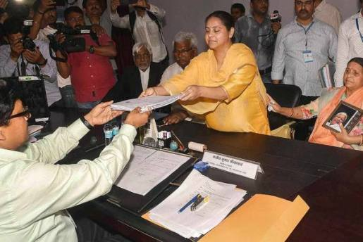 Misa Bharti files her nomination papers in the presence of her mother and senior party leader Rabri Devi, ahead of Lok Sabha election 2019, in Patna.