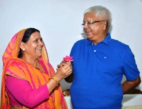 Rabri Devi with husband Lalu Yadav
