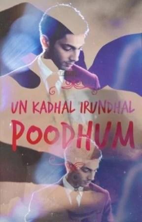 Un kadhal Irundhal Poster