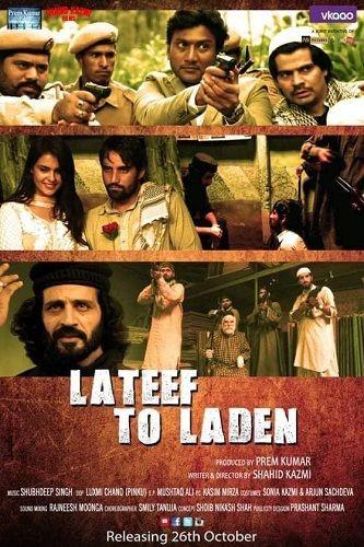 Priyanka Choudhary in Lateef to Laden