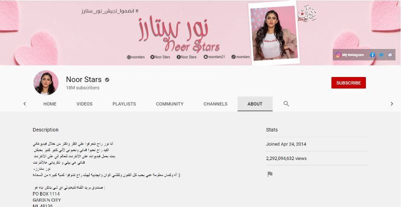 Noor Stars's YouTube channel