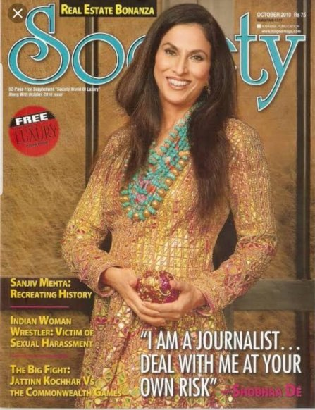 Shobhaa De on the cover page of a magazine