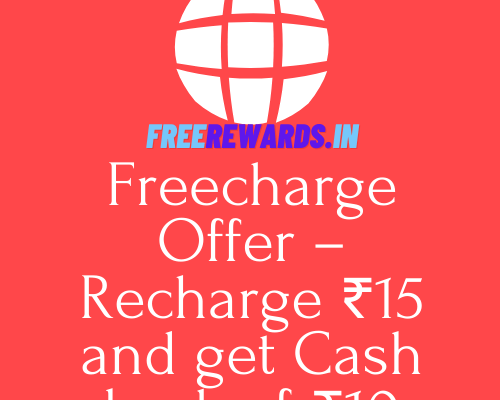 freecharge jio offer, freecharge offer new75, freecharge promo code list, freecharge 40 cashback offer, freecharge 20 cashback promo code, freecharge flat 75 cashback, freecharge 10 cashback promo code, freecharge freefund code