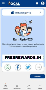 Local Vocal News App, Free Paytm Cash, Local Vocal Refer Earn, Local Vocal Referral Loot, Get ₹25 Signup Bonus, ₹25 Per Referal,