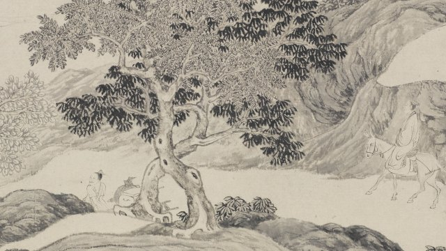 Ink painting depicting two men seated below two intersecting trees, with mountains in the background and a man on a donkey.