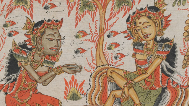 detail, Two Figures Conversing, S1986.491