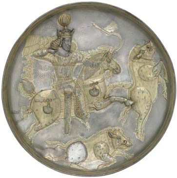 The Shapur plate