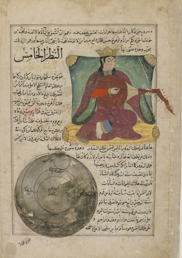 Folio with person on gold pillow (upper left).