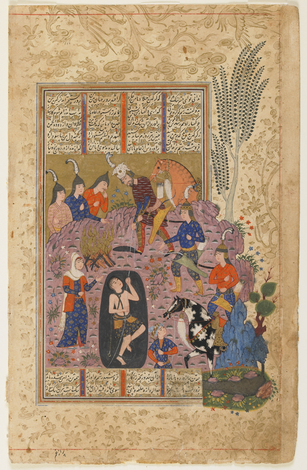 Folio from a Shahnama (Book of Kings) by Firdawsi; Rustam rescues Bijan from the pit circa 1590-1600; S1986.267
